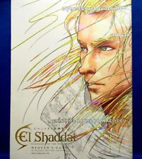 EL Shaddai Original Artworks Heaven's Gate /Japanese Anime Illustrations Book