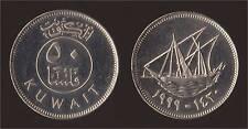 KUWAIT 50 FILS 1999/1420 FDC/UNC FIOR DI CONIO