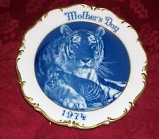 "Dresden Mothers Day Tiger & Cub Plate 1974 Plate  - Gold Trim, 8.5"" West Germany"
