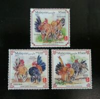 Malaysia Year Of The Rooster 2017 Lunar Chicken Serema Zodiac Farm (stamp) MNH