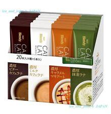 Blendy Coffee Cafe latte 4 kinds Bitter Milk Caramel macchiato Match Japan F/S