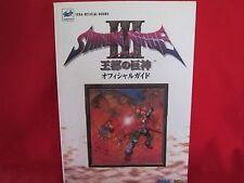 Shining Force III 3 Scenario 1 guide book / SEGA Saturn, SS