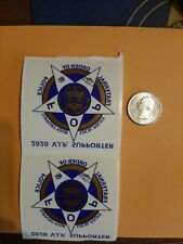 Fop 2020 Supporter Decal Stickers (10 stickers)
