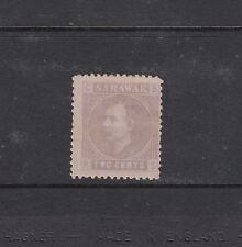 SARAWAK: 1875 2¢ Mauve/ lilac SG 3 £27, scarce mounted mint.
