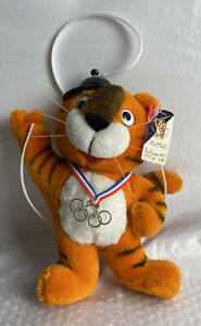Joyful Hodori 1988 Seoul Korean Olympics Hodori Plush Mascot - Quick Ship!