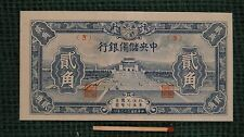 old chinese Twenty Cents Bank Note