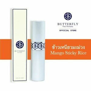 10 ml. Mango and Sticky Rice Mini Butterfly Thai Perfume Unique Scent Unisex HIT