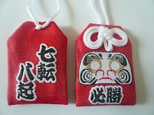 "1 pc Daruma Amulet ""HISSHO"" Perseverance Omamori good luck charm/Japan"