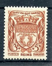 STAMP / TIMBRE FRANCE NEUF N° 535 ** BLASON / REIMS