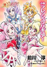 Fresh Precure! Novel Book Koudansha Japanese