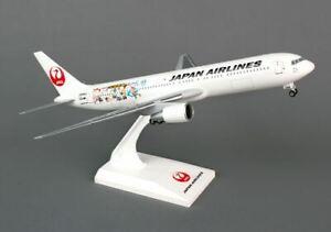 SKYMARKS JAPAN 767-300 1/200 DO LO A MOON   BN   SKR798