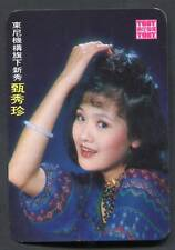Rare Taiwan Singer Zhen Xiu Zhen Tony  PRETTY WOMAN Color Photo Card PC445