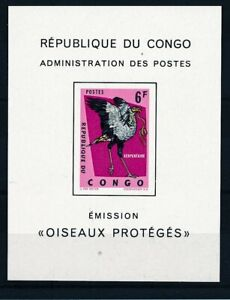 [39333] Congo 1963 Bird Good Deluxe sheet Very Fine MNH