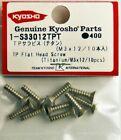 Kyosho 1-S33012TPT TP Flat Head Screw (Titanium/M3x12/10pcs)