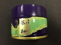 Authentic Matcha Green Tea Aiya Sawa Can Powder 20g MADE IN JAPAN