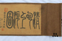 Exquisite Old Collection of Chinese scroll painting on silk:清明上河图
