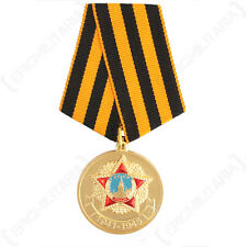 Russian Victory Day Parade Medal - Gold Coloured Soviet Decoration Patriotic War