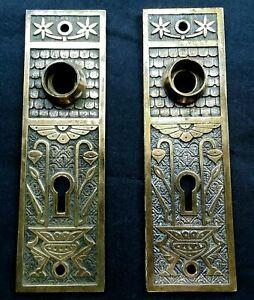 2 x Eastlake Door Knob Back Plates, Egyptian