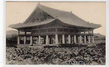KEIKWAIRO AT KEIFUKU PALACE, SEOUL: Korea postcard (C19325)