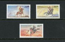 X102 Kazakhstan 1998 Horseman horses 3v. MNH