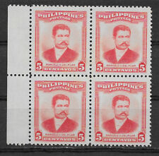 PHILIPPINES ,1952/60 , MARCELO H. DEL PILAR , BLOCK OF 4 STAMPS , PERF,  MNH