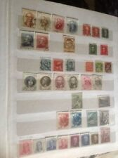 Stamps without Gum