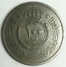 1949 100 Fils Circulated coin from the Hashemite Kingdom of Jordan