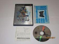 Kingdom Hearts II - Japan Import - Playstation 2 PS2