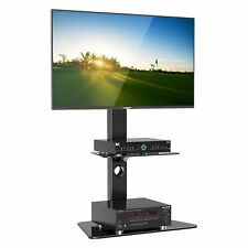 1home Cantilever TV Stands, Media Entertainment Center with Swivel Height