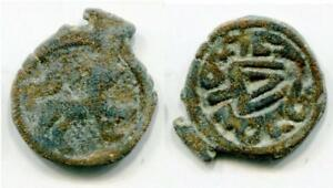 (17615)Chach, Ruler Tarnavch 7-8 Ct AD, Sh&K #243