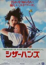 EDWARD SCISSORHANDS Japanese B2 movie poster TIM BURTON JOHNNY DEPP 1990 NM