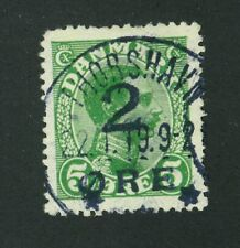 Faroe Islands Stamp # 1 Used Extra Fine SOTN 22.1.19 Cat. Value $475.00 (S193)