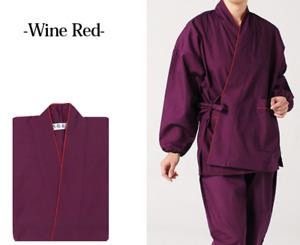 Japanisch Samue Damen Traditionell Arbeit Kimono Kleidung Satz Weinrot Von Japan