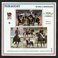 PARAGUAY - OLYMPIC - Mi bl 455 B SPECIMEN - MNH