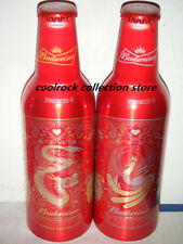 2019 China Budweiser beer Dragon & Phoenix 2 aluminium bottles set empty 355ml