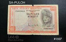 Malaysia - 1st $10 ( SA-PULOH ) | F