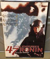 47 RONIN Kon Ichikawa 1994 DVD Animego Ken Takakura Samurai NEAR MINT LIKE NEW