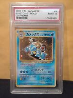 *case has wear* 1998 Pokemon Japanese Blastoise Holo CD promo #009 PSA 9