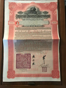 CHINA: 1911 Chinese Government Hukuang Railway £100 Gold Bond Not Cancelled