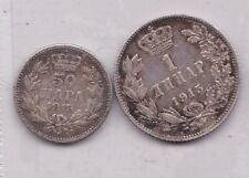 More details for serbia 1915 silver 1 dinar & 50 para in very fine or slightly better condition
