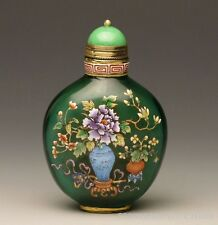 """3.18"""" Fine """"Flowers w/ 2 Ancient Coins Inside"""" Enamel Glass Snuff Bottle"""