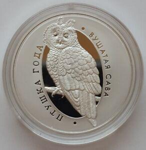 Belarus 10 Rubles 2015 Long-eared owl 1/2 oz Silver Coin