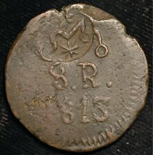 More details for mexico 8 reales 1813 oaxaca war of independence general morelos km#265.4 (t114)