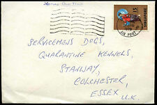 SIngapore 1970 Commercial Airmail Cover To UK #C37868