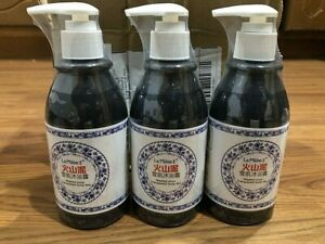 Volcanic Mud Shower Gel Whole Body Wash Fast Whitening Deep Clean Skin Care Gel