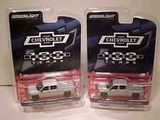 2 pack 2018 Chevy Silverado Anniversary Diecast Truck 1:64 Greenlight 3in Silver
