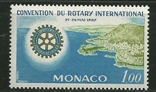 MONACO MINT NEVER HINGED NH # 666
