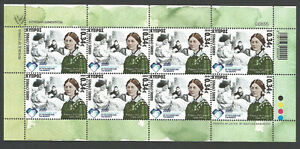 Cyprus Stamps 2020 Nurse Midwife Nightingale Full Sheet MINT - Low Postage