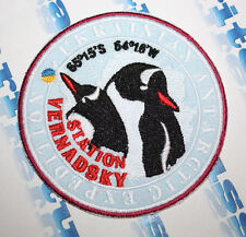 PATCH UKRAINIAN ANTARCTIC EXPEDITION STATION AKADEMIK VERNADSKY (4)