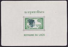LAOS Bloc N°14** Laotienne, TB, 1951-1952 Souvenir Sheet Laotian woman MNH